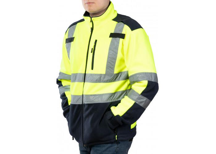 Куртка рабочая зимняя AFPO