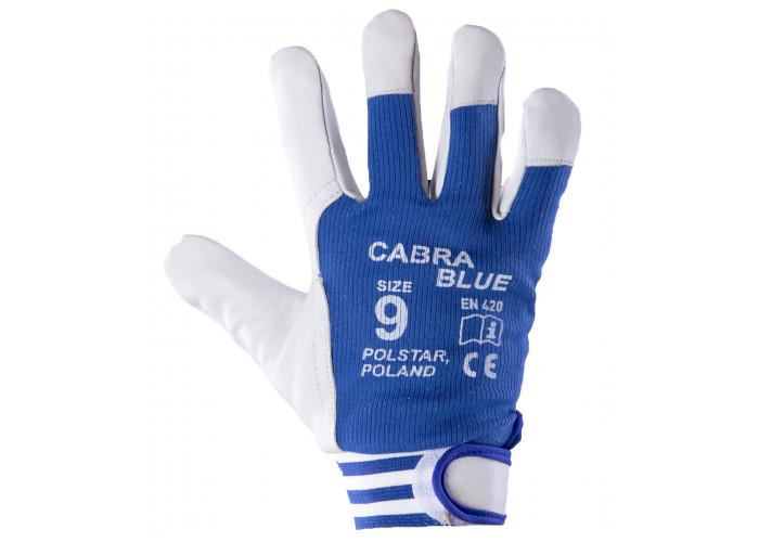 Перчатки рабочие CABRA BLUE